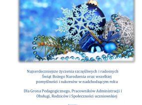 ZSRCKU - Życzenia Świąteczne